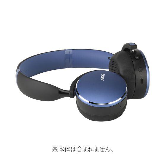 AKG Y500BT EAR PAD - Blue - Hero