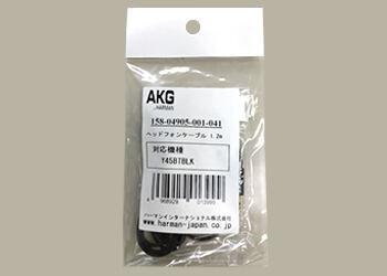 AKG Y45BT,Y50BT Straight cable - Black - Hero