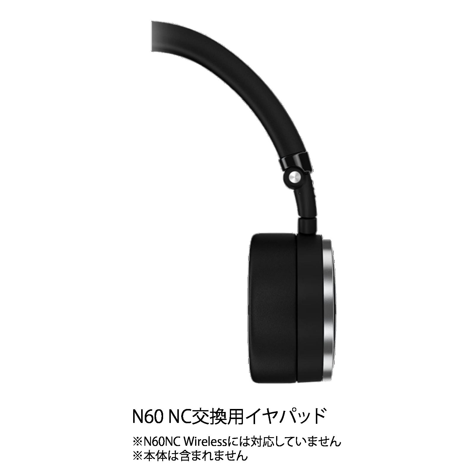 AKG N60NC Ear pad - Black - Hero