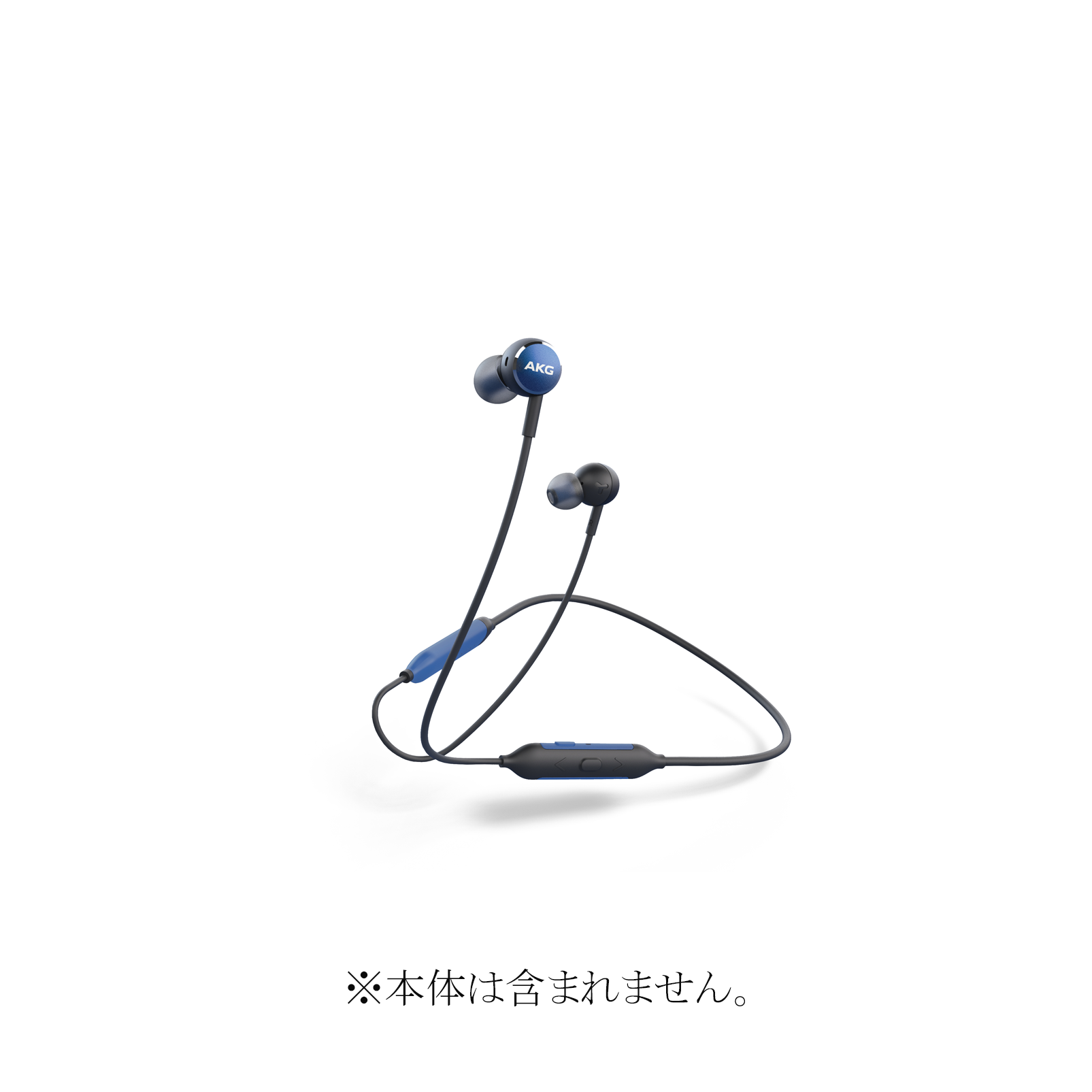 AKG Y100BT EAR TIPS - Blue - Hero
