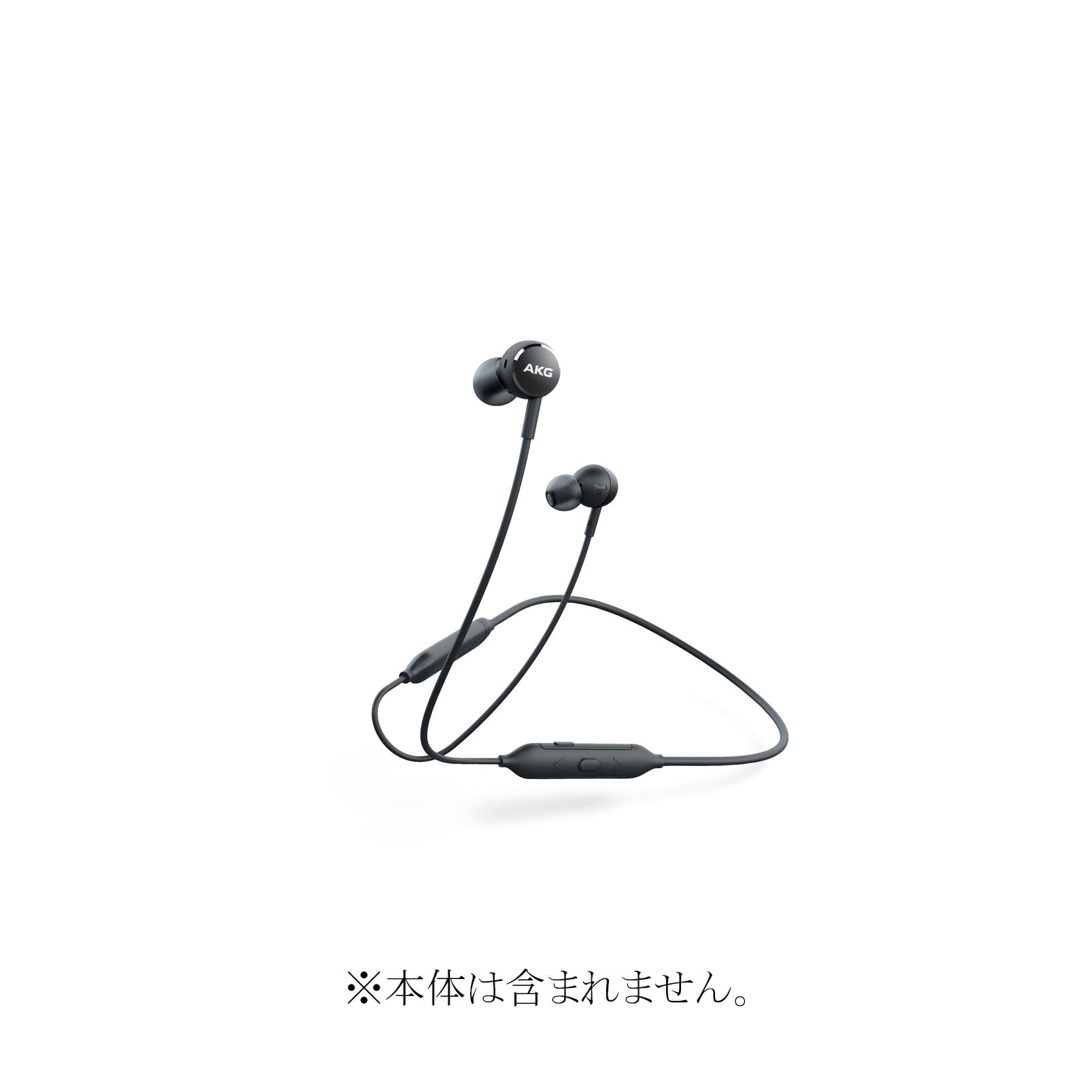 AKG Y100BT EAR TIPS - Black - Hero